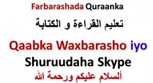 qaabkaskype
