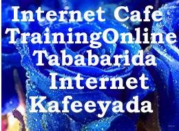 internet cafee